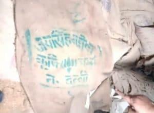 Gwalior News- आटा फैक्ट्री पर छापा, Delhi , UP और MP का सरकारी गेहूं मिला
