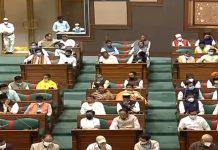 MP Budget Session