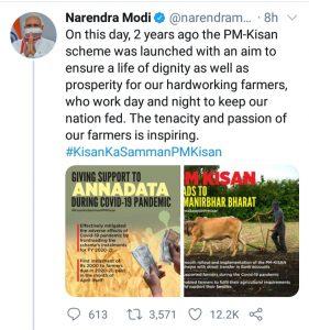 पीएम किसान सम्मान निधि योजना के दो वर्ष हुए पूरे, मोदी ने ट्वीट कर दी किसानों को बधाई