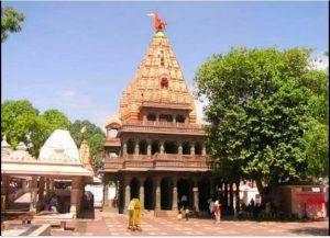 Ujjain News: महाशिवरात्रि में होंगे महाकाल के दर्शन, यह होगी व्यवस्था, कलेक्टर ने दिए निर्देश