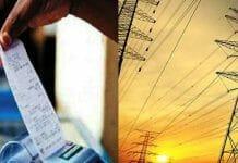 electricity-bill.