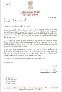 सांसद सिंधिया ने ग्वालियर में हैरिटेज ट्रेन चलाने रेल मंत्री को लिखा पत्र, दिया ये सुझाव