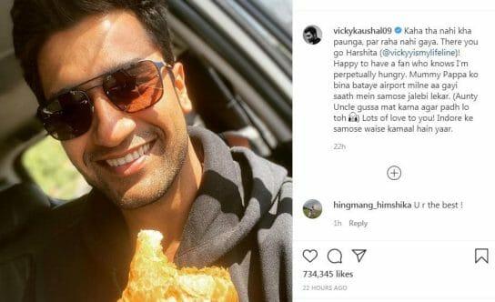 फ़िल्म शूटिंग के लिए इंदौर पहुंचे Vicky Kaushal ने खाये समोसे और जलेबी, फैंस के लिए की गई पोस्ट हुई वायरल