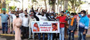 Indore News: सिंधिया के विरोध में सड़क पर उतरे लोग, ये हैं पूरा मामला