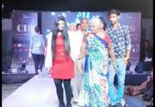 बुजुर्गों का फैशन शो