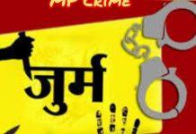 Jabalpur Crime News