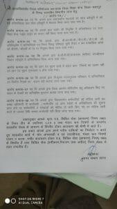 Chhatarpur News: दोषी पाए जाने के बाद भी DPC पर नहीं हुई कार्रवाई, कमिश्नर ने दिए थे आदेश