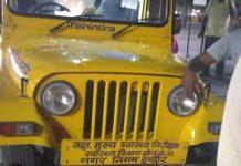Indore News