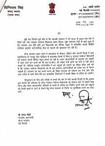 दिग्विजय सिंह का प्रधानमंत्री को पत्र, कहा नवोदय विद्यालयों को पीपीपी मोड के तहत सैनिक स्कूल में न करे परिवर्तित