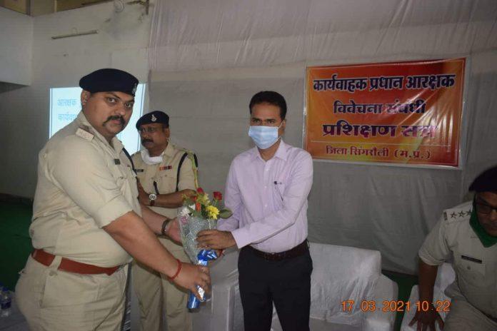 Singrauli News: पदोन्नति प्राप्त नए कर्मचारियों को पुलिस कप्तान ने सिखाए कार्यशैली के गुण