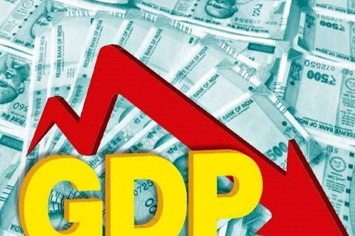MP Economic Survey Report