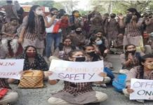 bhopal, student protest