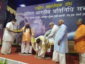 RSS में बड़ा बदलाव: दत्तात्रेय होसबाले ने ली भैया जी जोशी की जगह, बने सरकार्यवाह