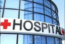 निजी अस्पताल