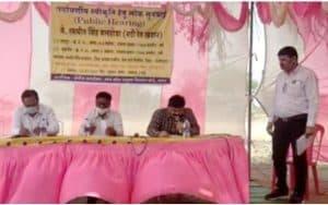 Public Hearing: अवैध खनन की कहानी, गांव वालों की जुबानी, पर्यावरण जन सुनवाई में अधिकारियों के माथे से झलका पसीना
