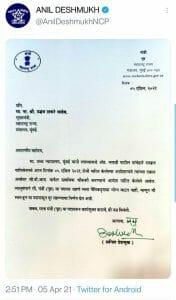BREAKING : महाराष्ट्र के गृह मंत्री NCP नेता अनिल देशमुख ने दिया इस्तीफा, ट्विटर पर साझा किया