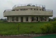 chhatrpur