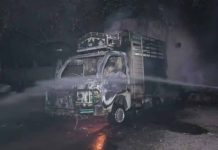 indore, fire