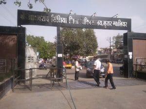 Gwalior News: पुलिस अधीक्षक से मिले जिला चिकित्सालय के डॉक्टर्स, मांगी सुरक्षा