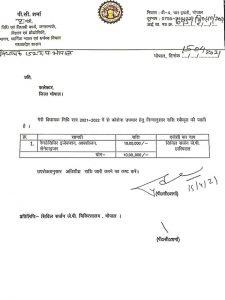 संकट काल में आगे आये दो पूर्व मंत्री, विधायक निधि से स्वीकृत किये 10-10 लाख रुपये