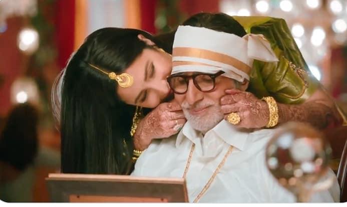 अमिताभ बच्चन ने किया कैटरीना कैफ का कन्यादान, देखिये तस्वीरें
