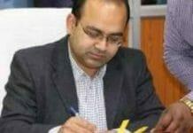 CM Thakur IAS
