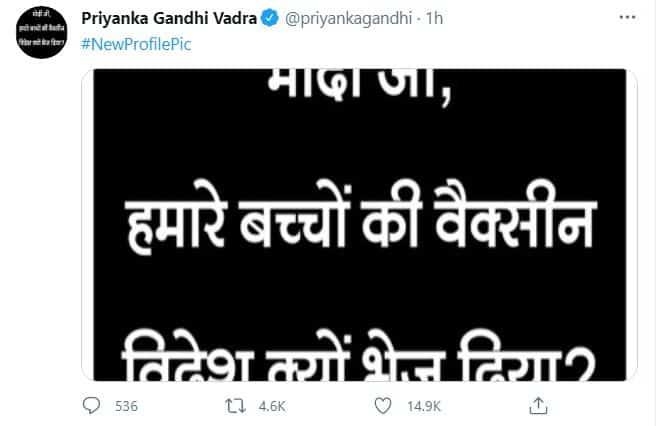 राहुल गांधी प्रिंंयंका
