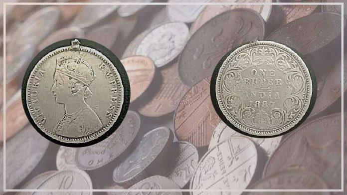 एक रुपये