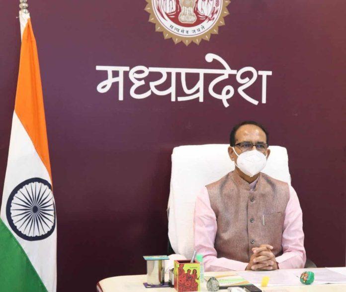 मुख्यमंत्री शिवराज सिंह