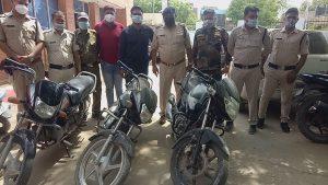 20 पेटी अवैध शराब जब्त, बाइक चोर और 5 जुआरी गिरफ्तार, कोतवाली पुलिस की कार्रवाई