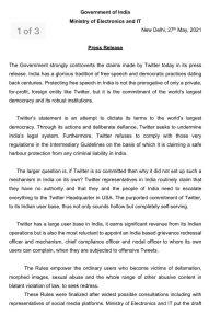 Twitter और सरकार में आर-पार की लड़ाई, IT मंत्रालय ने कहा- आप तय नहीं करेंगे नियम-कानून