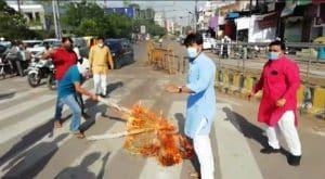 पुतला दहन को लेकर सड़क पर सियासत, भाजपा कांग्रेस आमने सामने