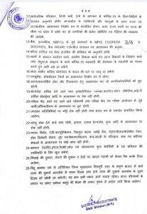 Shivpuri Unlock : कल से अनलॉक होगा शिवपुरी, शनिवार और रविवार रहेगा लॉक डाउन, यहां जारी रहेगा प्रतिबंध