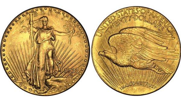 rare coin