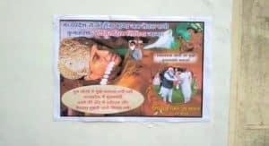 ग्वालियर में सिंधिया का विरोध, कांग्रेस ने महल गेट के पास चिपकाये पोस्टर