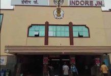 इंदौर