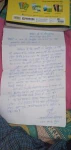 गुना : प्रताड़ना से तंग होकर सीएसी ने खाया जहर, हालत नाजुक, जिला अस्पताल में कराया भर्ती