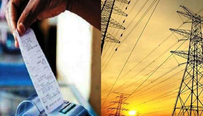 electriciti-bill