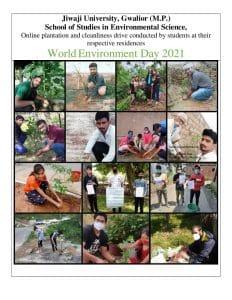 विश्व पर्यावरण दिवस: पौधे रोपकर ली पेड़ों और प्रकृति के संरक्षण की शपथ