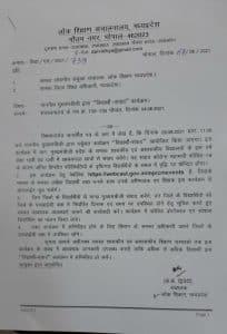 MP Board: 10वीं और 12वीं के छात्रों के लिए बड़ी खबर, CM शिवराज बुधवार को करेंगे संवाद