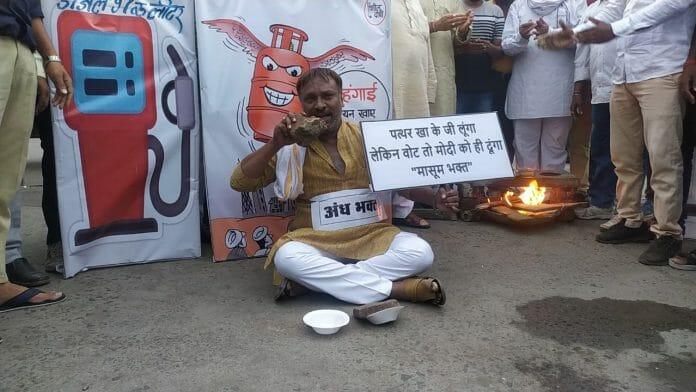 महंगाई के विरोध में कांग्रेस का अनोखा प्रदर्शन, बैलगाड़ी पर निकले, बिना सिलेंडर के चूल्हे पर सेंकी रोटियां