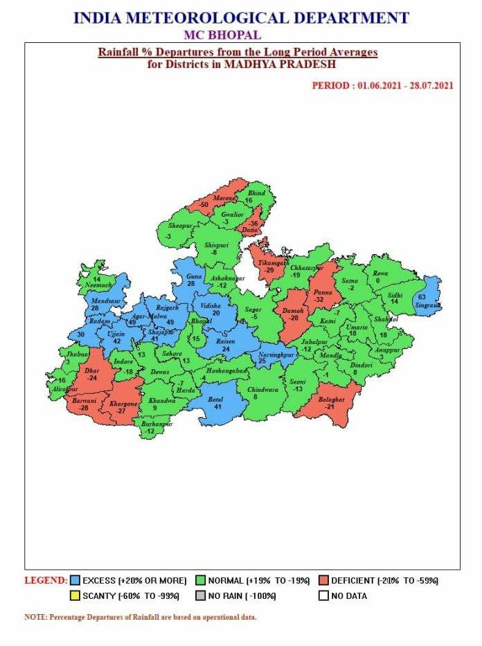 MP Weather Alert: अगले 24 घंटे में इन जिलों में भारी बारिश की चेतावनी, बिजली गिरने के भी आसार