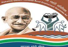 MGNREGA Scheme