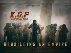 संजय दत्त के जन्मदिन के दिन KGF 2 के मेकर्स का फैंस को तोहफा, किया पोस्टर रिलीज़।