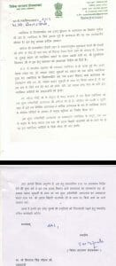 Gwalior News: 1000 बिस्तर का अस्पताल विवादों में, नामकरण को लेकर भाजपा कांग्रेस आमने सामने