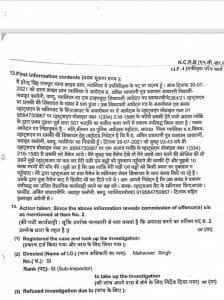 Gwalior News : डॉक्टर से मांगा 10 लाख रुपये टैरर टैक्स, परिवार दहशत में