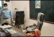 gwalior dabra school