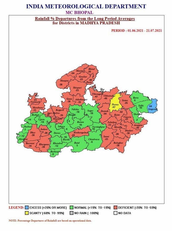MP Weather Alert: मप्र के इन 11 जिलों में भारी बारिश का अलर्ट, बिजली गिरने के भी आसार