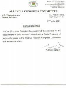 MP Congress: चुनाव से पहले एक्शन में कांग्रेस, इन्हें सौंपी बड़ी जिम्मेदारी