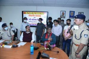 गृह मंत्री ने किया प्रदेश का पहला ट्रैफिक सिक्योरिटी ऐप लॉन्च, देखें वीडियो